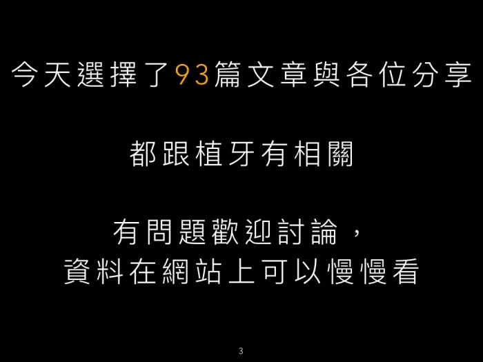 20170625.003