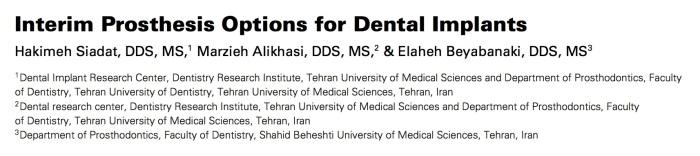 J Prosthodontics 2017 Vol.26-1
