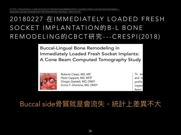 20180826.036